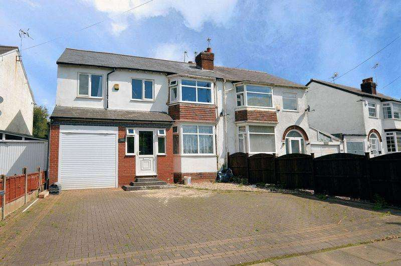 4 Bedrooms Semi Detached House for sale in Ridgacre Road, Quinton