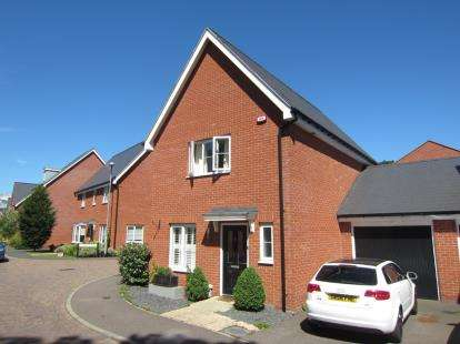 3 Bedrooms Link Detached House for sale in Brentwood, Essex
