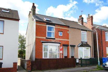 3 Bedrooms Semi Detached House for sale in Lockoford Lane, Chesterfield, Derbyshire