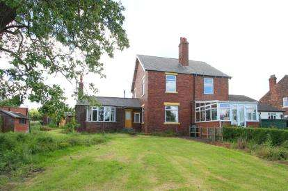 2 Bedrooms Semi Detached House for sale in Primrose Lane, Killamarsh, Sheffield, Derbyshire