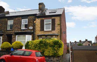 3 Bedrooms End Of Terrace House for sale in Carlton Road, Hillsborough, Sheffield