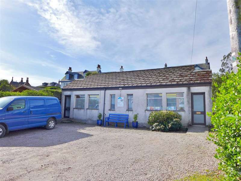 Plot Commercial for sale in Development Opportunity, Former Veterinary Surgery, Brodick