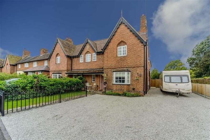 4 Bedrooms Cottage House for sale in Main Street, Eathorpe