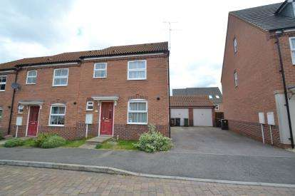 3 Bedrooms End Of Terrace House for sale in Siskin Close, Corby, Northamptonshire