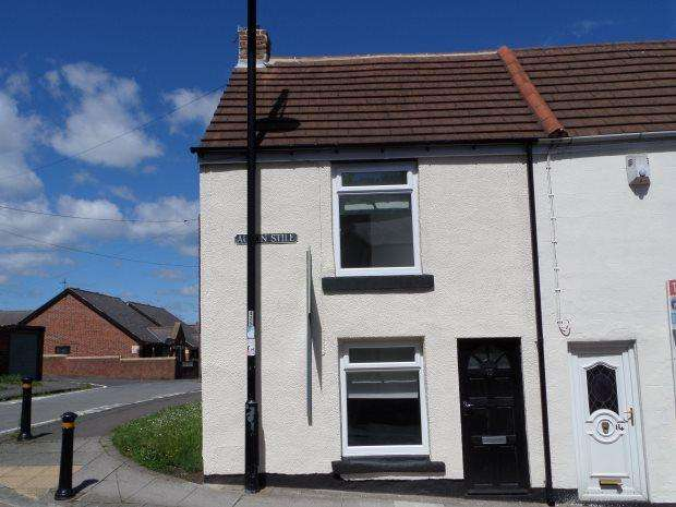 2 Bedrooms Terraced House for sale in AUTON STILE, BEARPARK, DURHAM CITY : VILLAGES EAST OF
