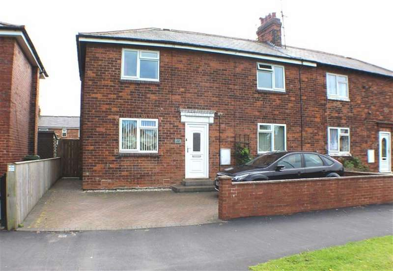 3 Bedrooms Semi Detached House for sale in Queensgate, Bridlington, East Yorkshire