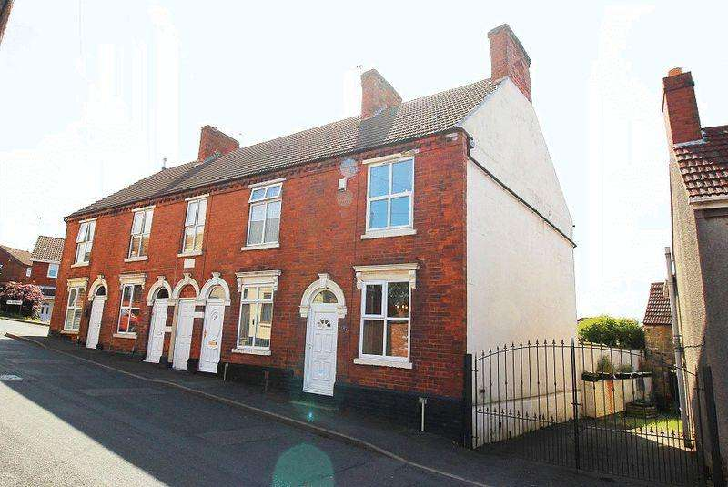 2 Bedrooms End Of Terrace House for sale in Hill Street, Upper Gornal