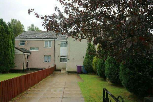 3 Bedrooms Terraced House for sale in Evergreen Close , Netherley , Liverpool