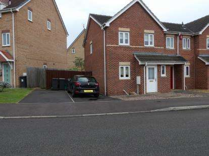 3 Bedrooms End Of Terrace House for sale in Longfield Avenue, Bilborough, Nottingham, Nottinghamshire