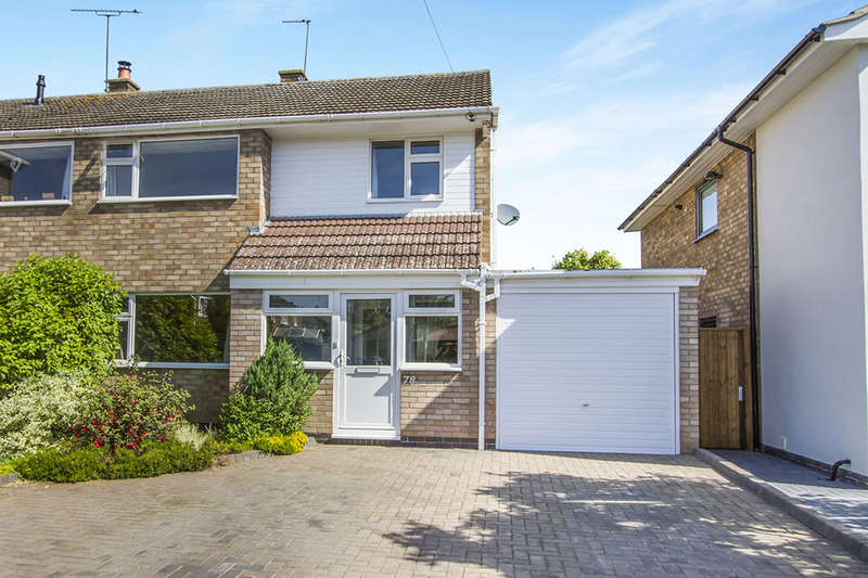 3 Bedrooms Semi Detached House for sale in Gwendoline Drive, Countesthorpe, Leicester, LE8