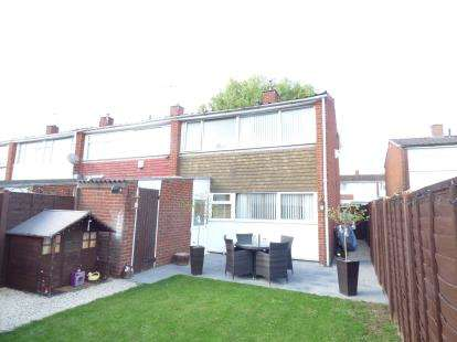 3 Bedrooms End Of Terrace House for sale in Russet Close, Tuffley, Gloucester, Gloucestershire