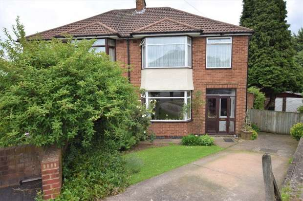3 Bedrooms Semi Detached House for sale in Worsfold Close, Allesley, Coventry, CV5