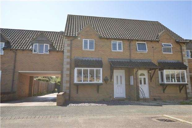 3 Bedrooms Terraced House for sale in Clematis Court, Bishops Cleeve, CHELTENHAM, Gloucestershire, GL52 8JD