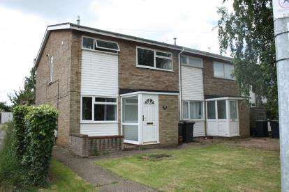 3 Bedrooms End Of Terrace House for sale in Lower Shelton Road, Marston Moretaine, Bedford, Bedfordshire