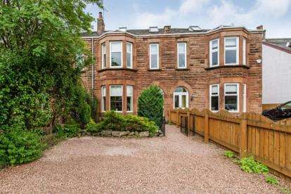4 Bedrooms Terraced House for sale in Kylepark Drive, Uddingston, Glasgow, North Lanarkshire