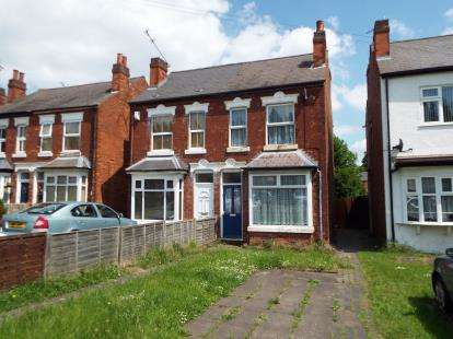 2 Bedrooms Semi Detached House for sale in Umberslade Road, Selly Oak, Birmingham, West Midlands
