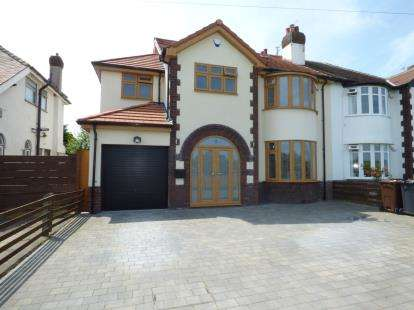 5 Bedrooms Semi Detached House for sale in Southport Road, Thornton, Liverpool, Merseyside, L23