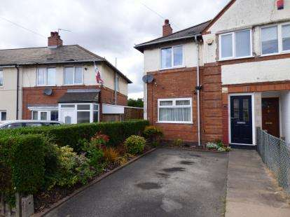2 Bedrooms End Of Terrace House for sale in Holcombe Road, Tyseley, Birmingham, West Midlands