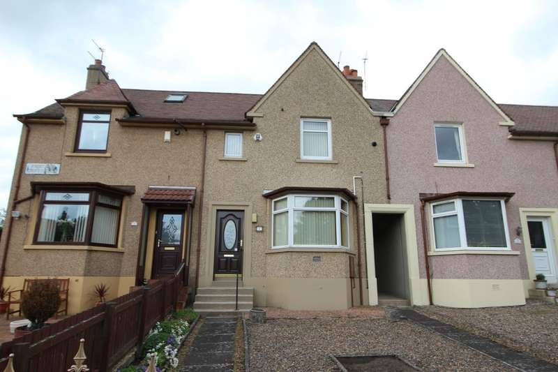 2 Bedrooms Semi Detached House for sale in Front Row Croftouterly, Leslie, Glenrothes, KY6