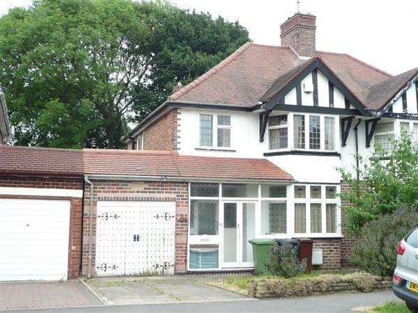 3 Bedrooms Semi Detached House for sale in D'eyncourt Road, Wednesfield, Wednesfield