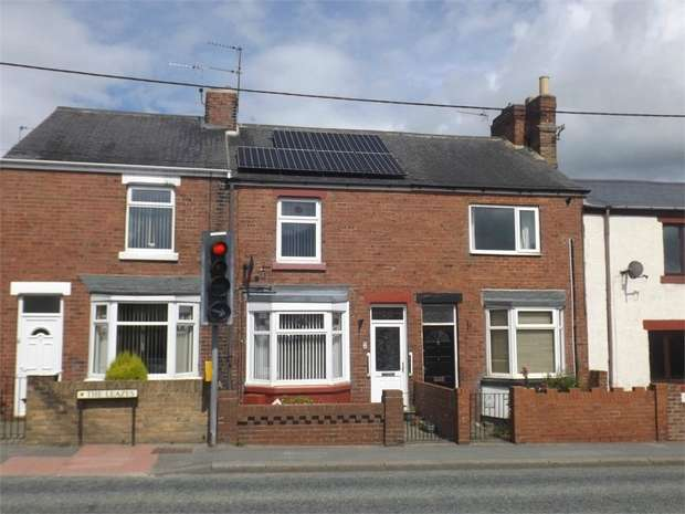2 Bedrooms Terraced House for sale in The Leazes, Bowburn, Durham
