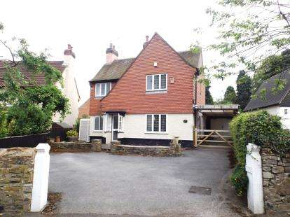 4 Bedrooms Detached House for sale in Ashgate Road, Ashgate, Chesterfield, Derbyshire