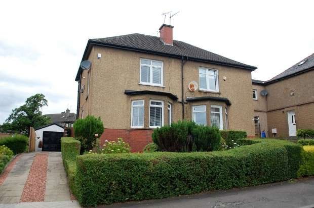 2 Bedrooms Semi Detached House for sale in Blairgowrie Road, Cardonald, G52