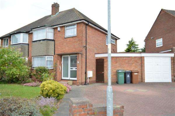 3 Bedrooms Semi Detached House for sale in Cookesley Close, Pheasey Great Barr, Great Barr, Birmingham