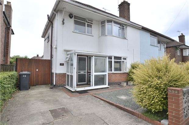 3 Bedrooms Semi Detached House for sale in Kingscroft Road, Hucclecote, GLOUCESTER, GL3 3RG