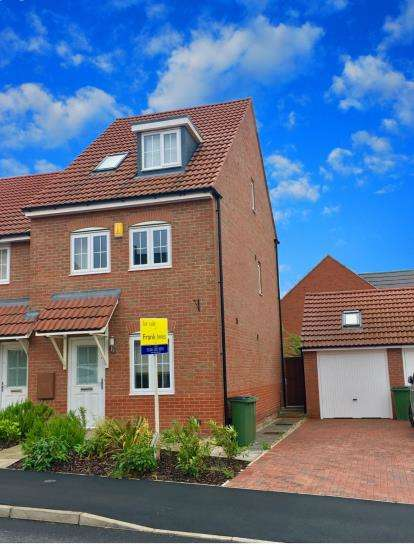 3 Bedrooms Semi Detached House for sale in Birch Lane, Glenfield, Leicester, Leicestershire