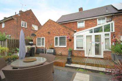 5 Bedrooms End Of Terrace House for sale in Gervase Avenue, Sheffield, South Yorkshire