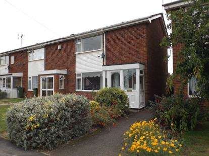 2 Bedrooms Semi Detached House for sale in Trinity Road, Whetstone, Leicester, Leicestershire
