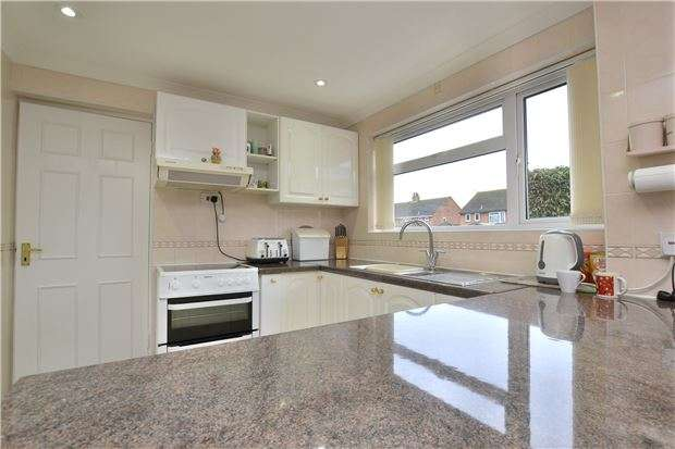 3 Bedrooms End Of Terrace House for sale in St. Peters Close, Wootton, Abingdon Oxfordshire, OX13 6LD