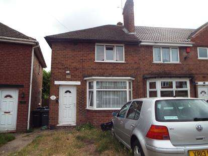 2 Bedrooms End Of Terrace House for sale in Dorrington Road, Great Barr, Birmingham, West Midlands