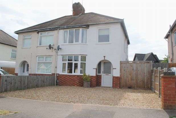 3 Bedrooms Semi Detached House for sale in Central Avenue, Kingsthorpe, Northampton NN2 8EA