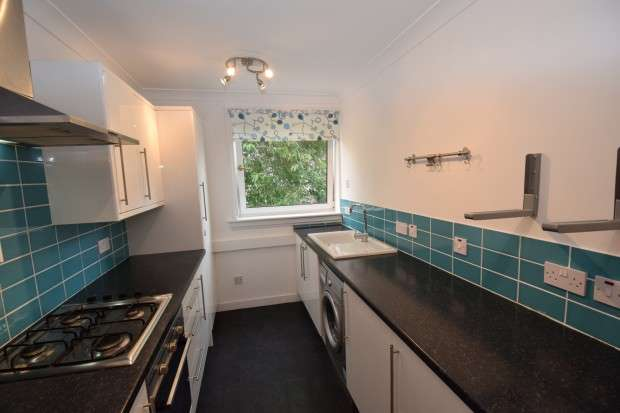 2 Bedrooms Flat for sale in Hillington Quadrant, Hillington, G52