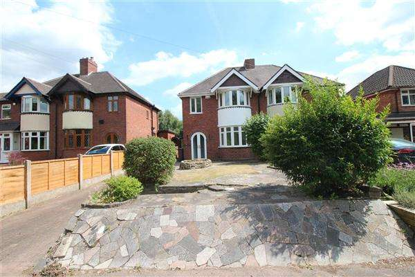 3 Bedrooms Semi Detached House for sale in Pelsall Road, Brownhills