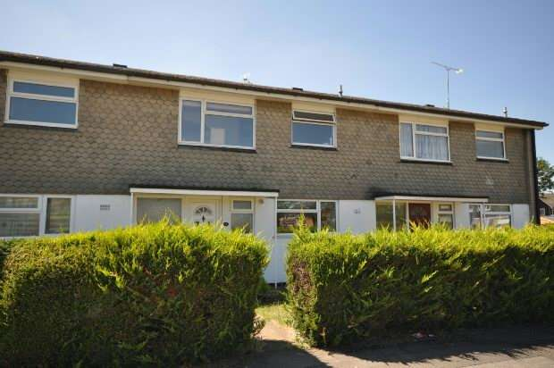 3 Bedrooms Terraced House for sale in Lunds Farm Road, Woodley, Reading