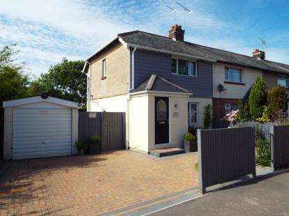 2 Bedrooms End Of Terrace House for sale in Purbrook, Waterlooville, Hampshire