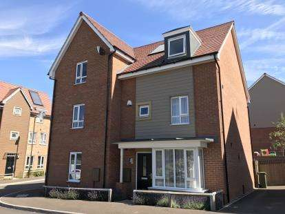 4 Bedrooms Semi Detached House for sale in Twiselton Heath, Wolverton, Milton Keynes