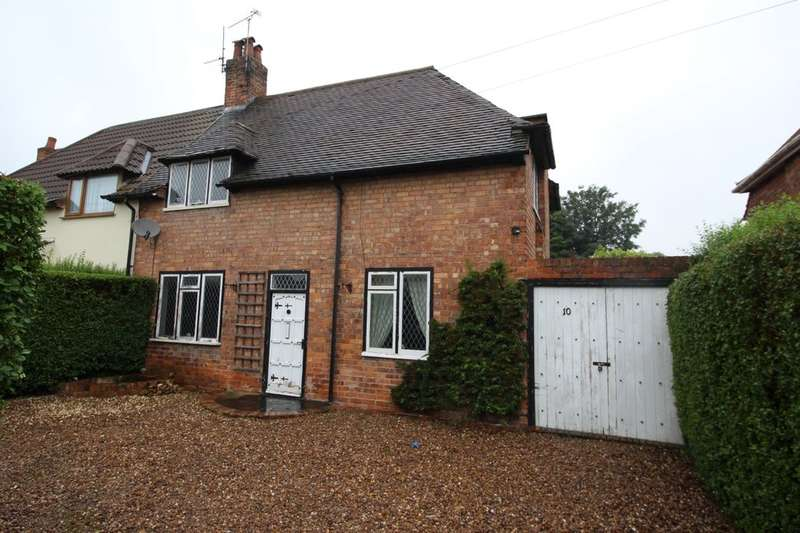 3 Bedrooms Semi Detached House for sale in Milnercroft, Retford, DN22