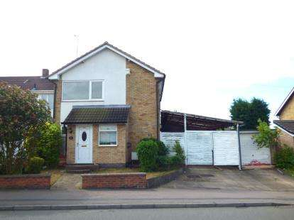 3 Bedrooms Link Detached House for sale in Rosemead Drive, Oadby, Leicester, Leicestershire