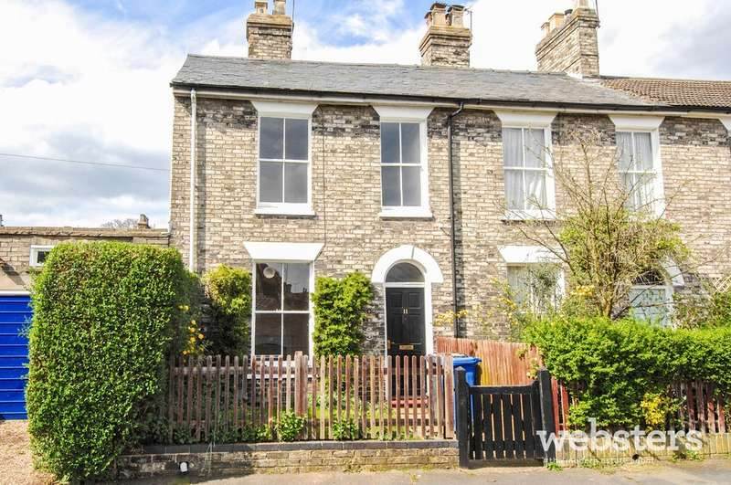 2 Bedrooms End Of Terrace House for sale in Woburn Street, Norwich, NR2
