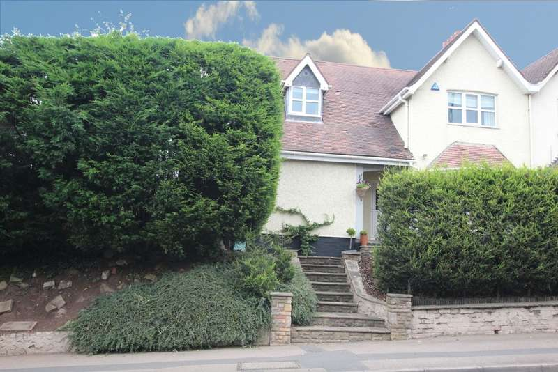 4 Bedrooms Semi Detached House for sale in Reddicap Hill, Sutton Coldfield, B75 7BQ