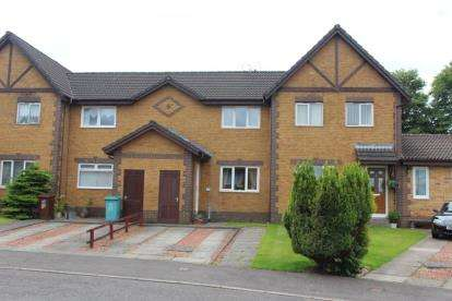 2 Bedrooms Terraced House for sale in Campsie View, Cumbernauld