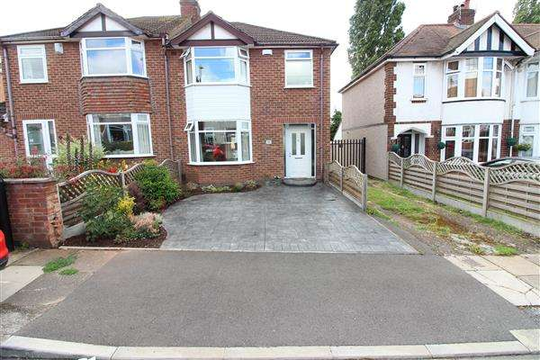 3 Bedrooms Semi Detached House for sale in The Headlands, Chapelfields, Coventry