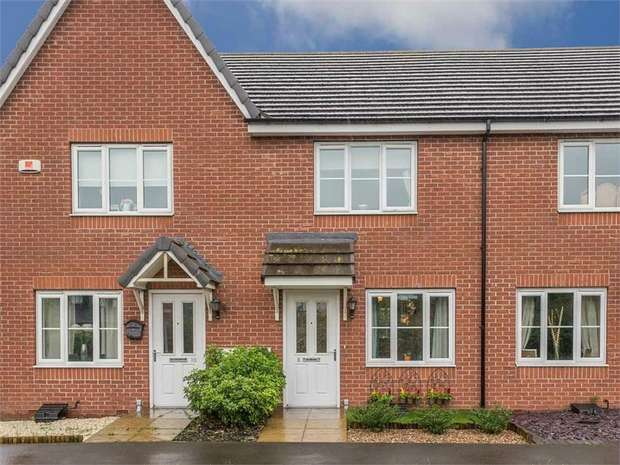 2 Bedrooms Terraced House for sale in Gadwall Way, Scunthorpe, Lincolnshire