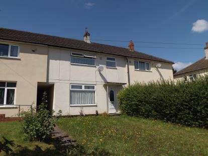 2 Bedrooms Terraced House for sale in Tamerton Road, Bartley Green, Birmingham, West Midlands