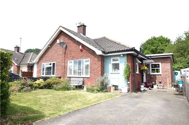 2 Bedrooms Semi Detached Bungalow for sale in Kingsmead Close, CHELTENHAM, Gloucestershire, GL51 0AN