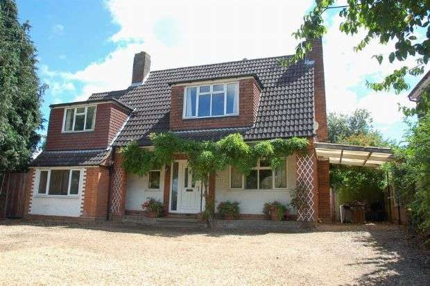 4 Bedrooms Detached House for sale in Northampton Lane North, Moulton, Northampton NN3 7QW